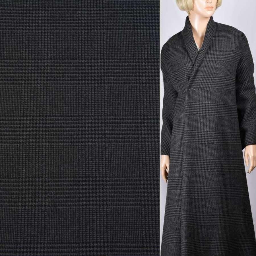 Кашемир пальтовый серый в черную клетку, ш.155