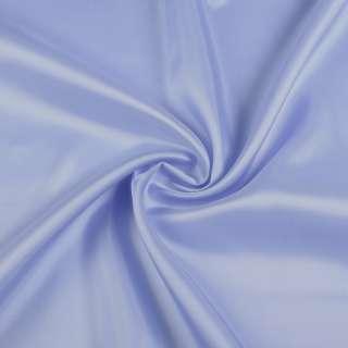 Вискоза подкладочная сиренево-голубая, ш.140