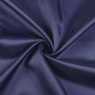 вискоза подкладочная синяя, ш.140