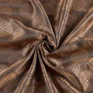 Вискоза подкладочная коричневая в узорчатые круги, ш.142