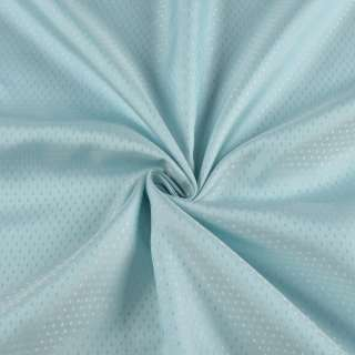 Вискоза подкладочная голубая в мелкие ромбики, ш.140