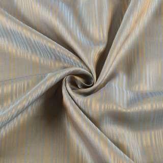 Вискоза подкладочная золотисто-голубая в полоску, ш.141
