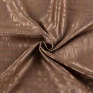 Віскоза підкладкова коричнева світла в жакардову клітку, ш.147