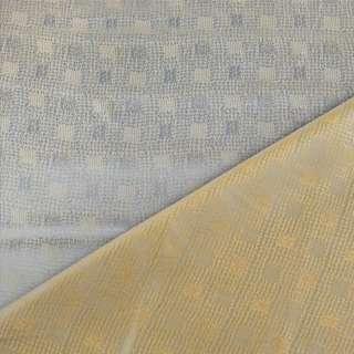 Вискоза подкладочная золотисто серая в квадраты, ш.141