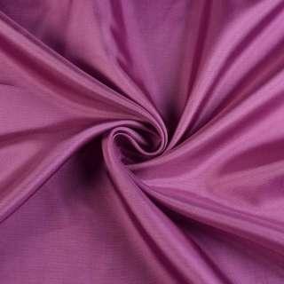 Вискоза-ацетат фиолетовая, ш.140
