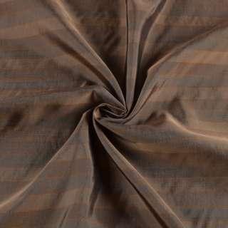 Віскоза підкладкова бежева в тонку помаранчеву смужку, ш.141