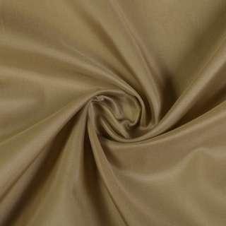Нейлон подкладочный коричневый светлый, ш.150