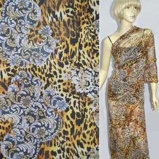Сітка стрейч коричнево-бежева леопард, принт мереживо