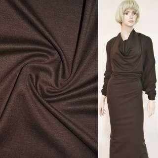 Трикотаж костюмный коричневый ш.150