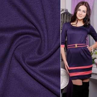 Трикотаж фиолетовый ш.150