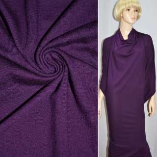 Трикотаж вискозный стрейч фиолетовый ш.155
