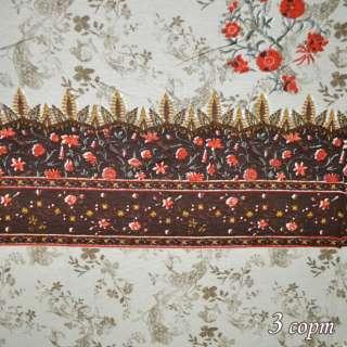 Трикотаж бежевый с коричневые полоски и цвет.