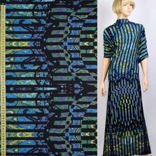 Трикотаж вискозный в сине-зеленый узор, черные полоски, ш.155