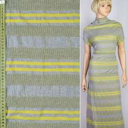 Трикотаж серый в желтую полоску + резинка, ш.120