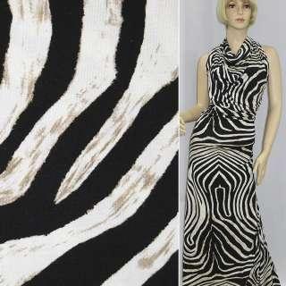 Трикотаж чорний з бежево-білим принтом зебра ш.140