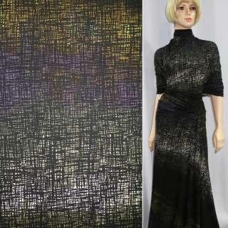 Трикотаж коричневые, фиолетовые, бежевые с черными полоски ш.149