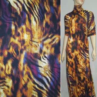 Трикотаж оранжево-жовто-фіолетовий тигровий принт ш.145