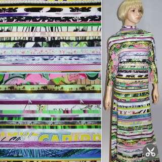 Трикотаж хлопковый стрейч с разноцветными полосками с рисунком ш.130