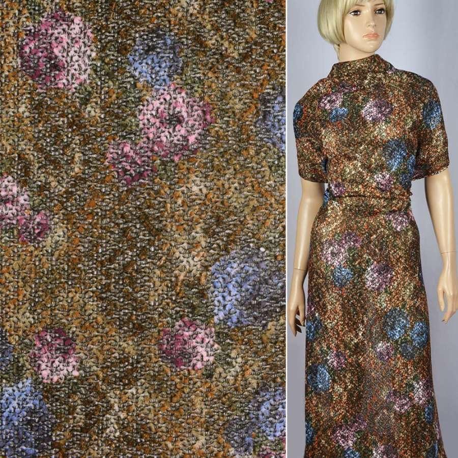 Трикотаж ажурний меланжевий фіолетово-бежево-коричневий із золотим штампом ш.150