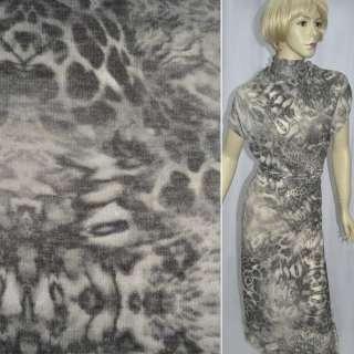 Трикотаж бежево серый принт леопард с шерстью ш.145