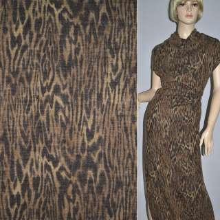 Трикотаж коричневый с темно-коричневой абстракцией ш.143