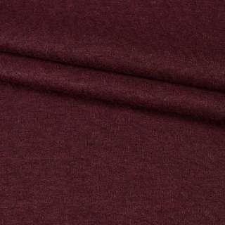 """Костюмный шерстяной трикотаж """"Kochwolle uni"""" темно-вишневый ш.145"""