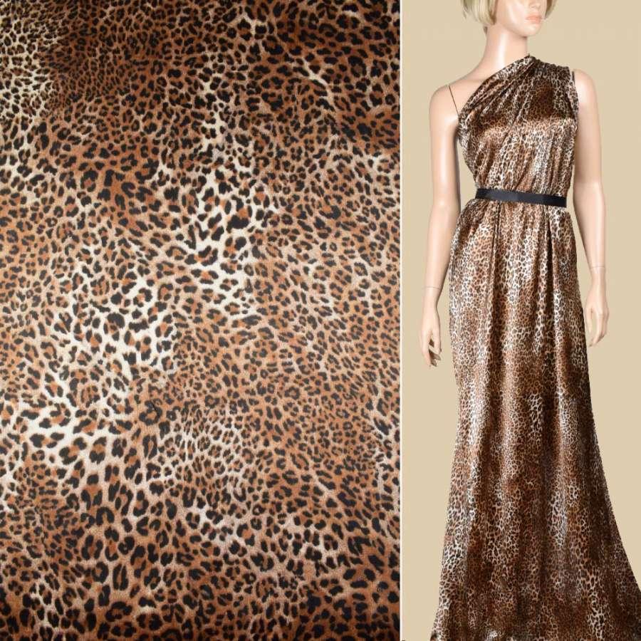 """Шелк бежево-коричневый """"леопард"""" ш.135"""