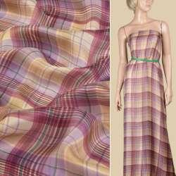 Шовк в клітку (бежево-фіолетова + бордова) ш.135