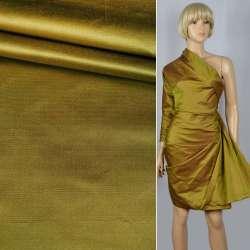 Шелк атласный плотный золотой с красным отливом ш.138