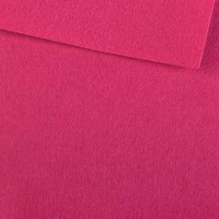 Войлок (для рукоделия) малиновый (0,9мм) ш.85