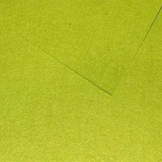 Повсть (для рукоділля) лаймова (0,9мм) ш.85