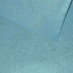 Повсть (для рукоділля) блакитна (0,9мм) ш.85