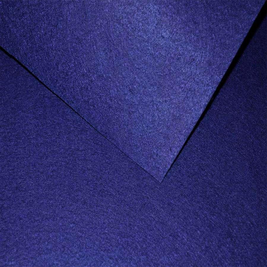 Повсть (для рукоділля) синя сапфірова (0,9мм) ш.85