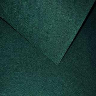 Фетр (для рукоделия) зеленый темный (0,9мм) ш.85