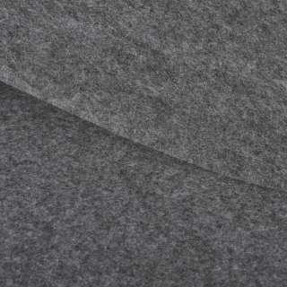 Повсть синтетична для рукоділля сіра темна (0,95мм) ш.85