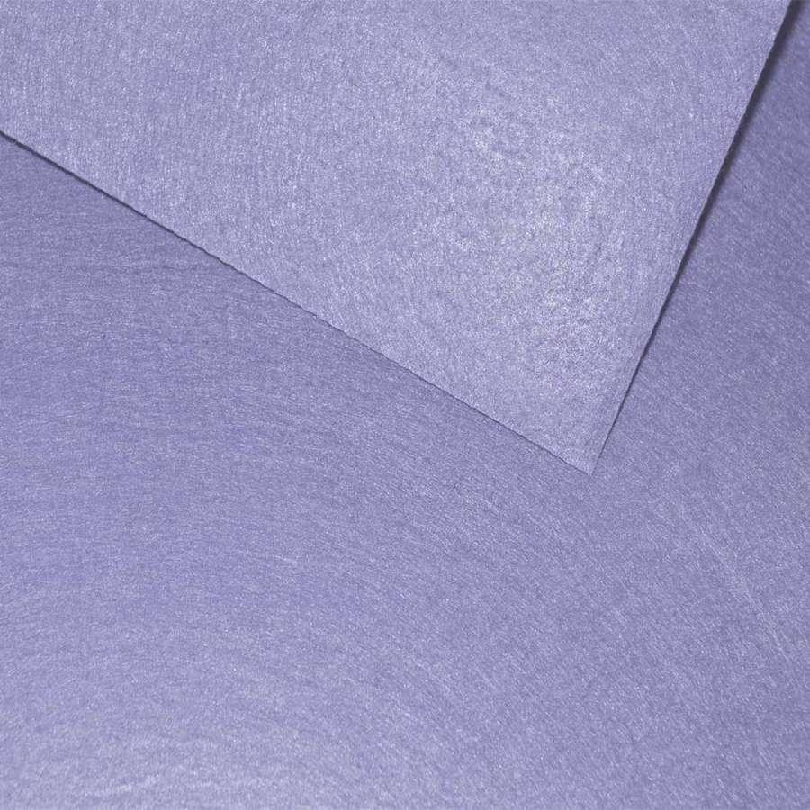 Войлок синтетический для рукоделия сиренево-голубой (0,95мм) ш.85