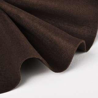 Повсть (для рукоділля) м'яка коричнева (1,6 мм) ш.140