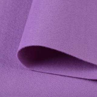 войлок (для рукоделия) сиреневый (1,5мм) ш.150