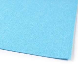 войлок (для рукоделия) голубой (2мм) ш.100