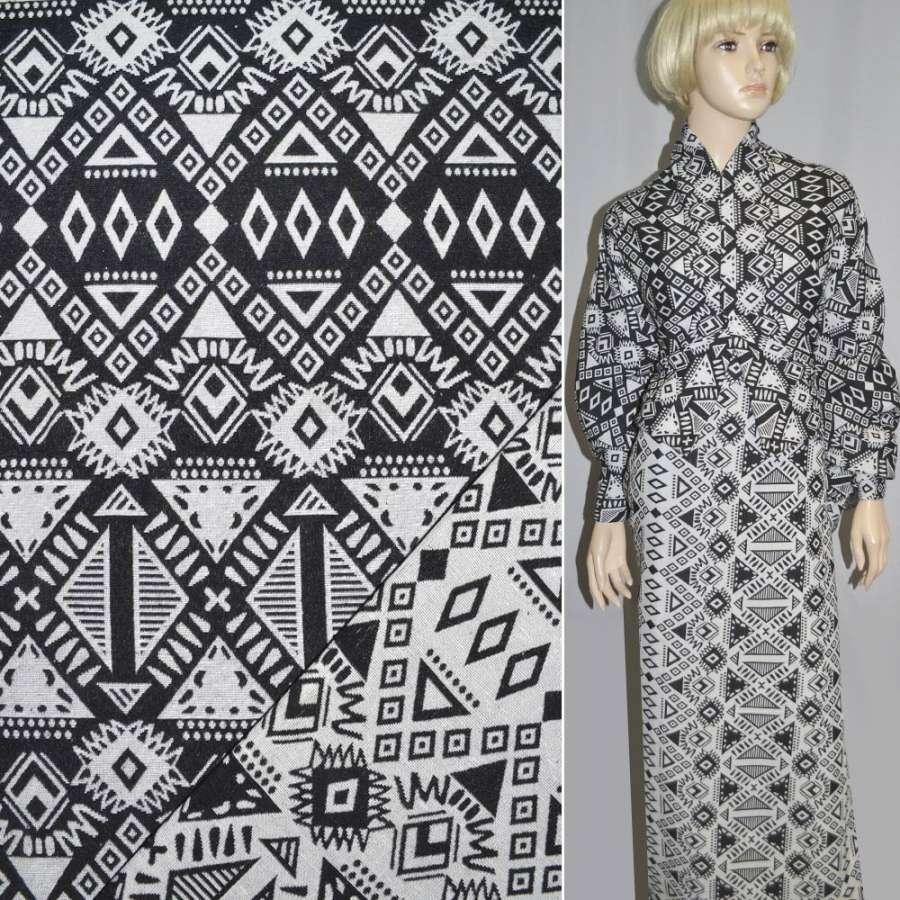 Гобелен черно-белый с геометрич. рисунком ш.148