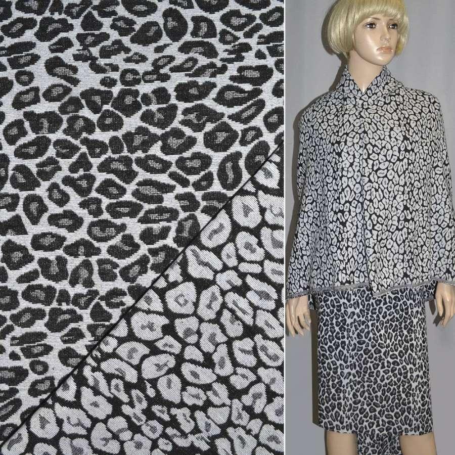 Гобелен черно-белый леопард ш.150