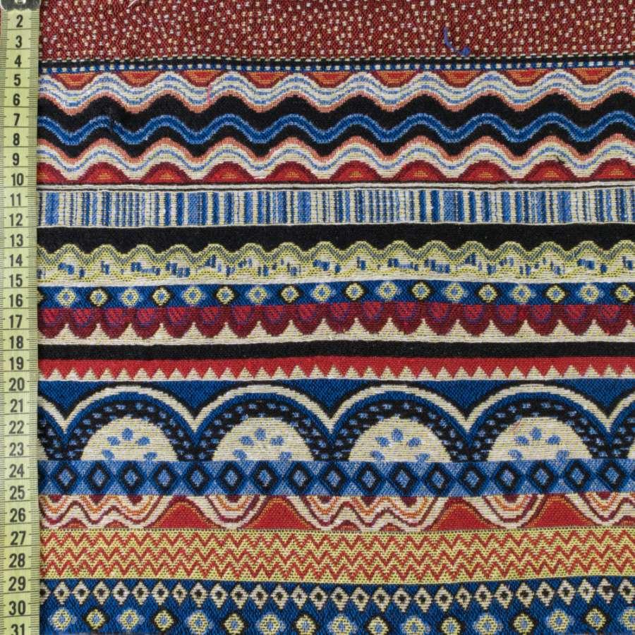 Гобелен в синие+ красно-бежевые волны с орнаментом, ш.150