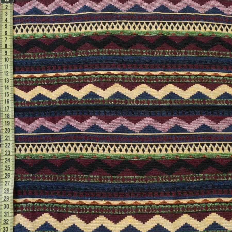 Гобелен в сине-розовые, красно-желтые зигзаги ш.150