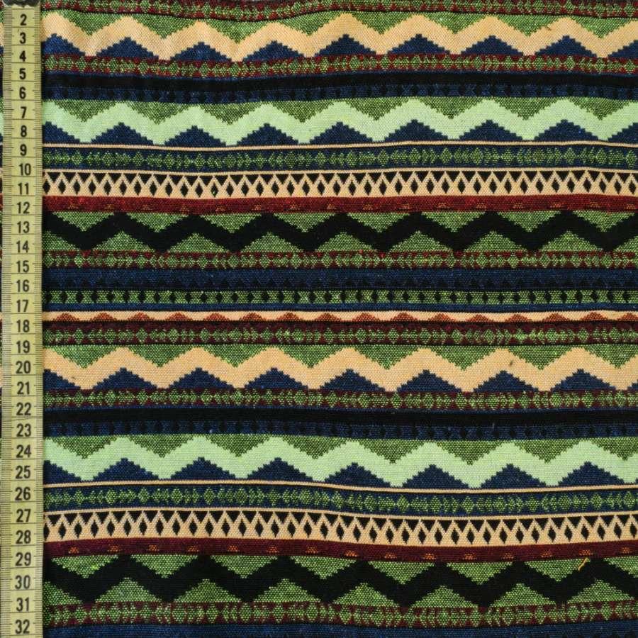Гобелен в зелено-синие, желто-зеленые зигзаги ш.150