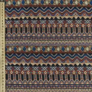 Гобелен в сині + коричнево-бежеві хвилі з орнаментом, ш.150