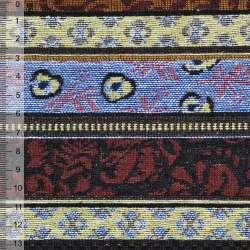 Гобелен в бежево-коричневые, розово-голубые полосы с орнаментом ш.150