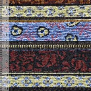 гобелен в бежево-корич.+розово-голубые полосы с орнаментом ш.150