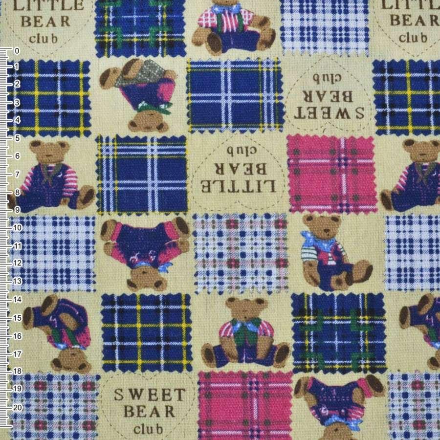 Ткань мебельная желтая светлая в синие квадраты с мишками ш.150