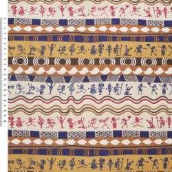 """Деко-коттон молочно-синие, оранжево-коричневые полоски """"египет"""" ш.150"""