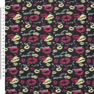 Деко-коттон коричневый с бордово-бежевыми губками ш.150